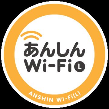 あんしんWi-Fi L